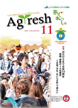 Agresh 2019年11月号
