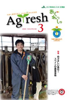 Agresh 2020年3月号
