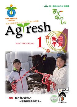Agresh 2021年1月号