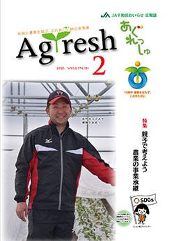 Agresh 2021年2月号
