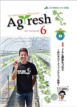 Agresh 2021年6月号